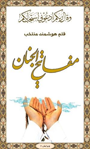 smartmafatih3 (1)