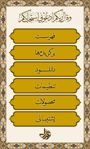 smartmafatih3 (2)