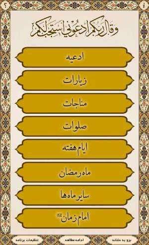 smartmafatih3 (3)
