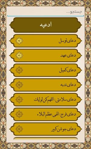 smartmafatih3 (4)
