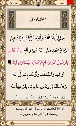 smartmafatih3 (5)