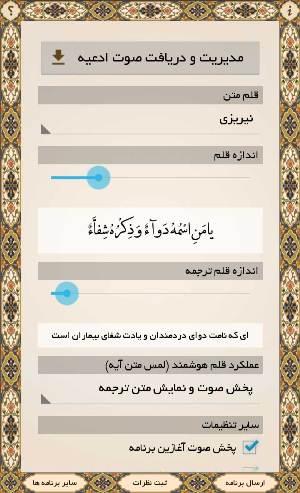 smartmafatih3 (6)
