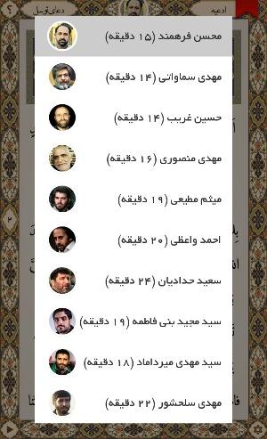 smartmafatih3 (7)