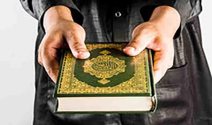 طرح ترویج و اهدای قرآن کریم